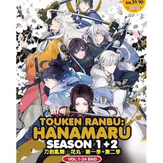 Touken Ranbu Hanamaru Sea 1+2 Vol.1-24 End Anime DVD