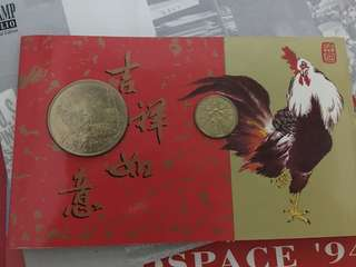 1993-Year of Rooster