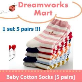 5 Pairs Baby Cotton Socks [Random Color]