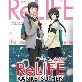Relife Kanketsu Hen Vol.1-4 End Anime DVD