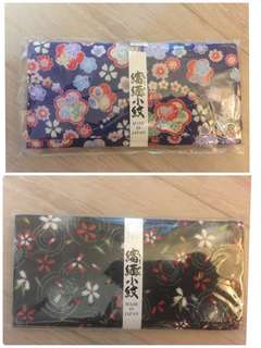 Made In Japan 日本銀包