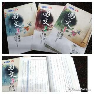 🚚 高中-國文隨身讀-翰林版