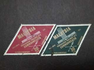 Malaysia 1963 9th Commonwealth Parliamentary Conference Complete Set - 2v Used Stamps #2