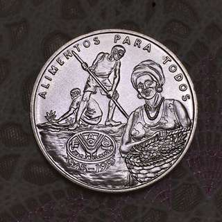 Guinea Bissau FAO Food for All Commemorative 2000 Peso
