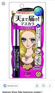 Kiss Me Heroine make Long & curl mascara (Super black)