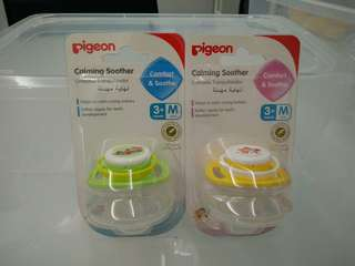 Pigeon Pacifier 3mo