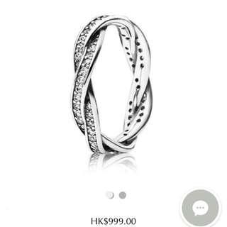 8折 Pandora Braided Pave Ring