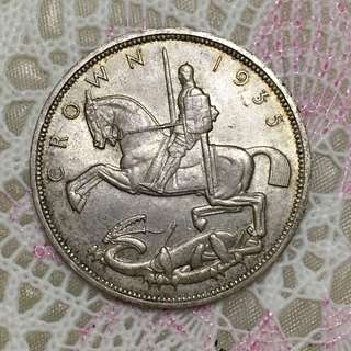 UK Great Britain Silver 1935 Crown Coin