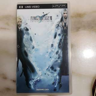UMD VIDEO PSP SUPER COLLECTION - Final Fantasy VII