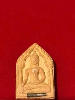 Phra khunpaen