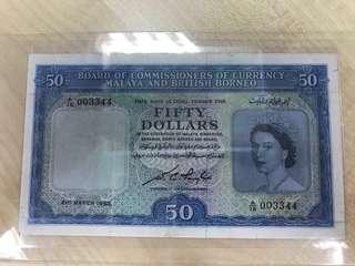 MBB $50 fancy number