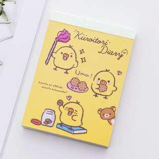 Kiiroitori & Food Diary memo / note pad