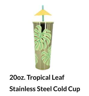 Starbucks Tropical Leaf Stainless Steel Cold Cup
