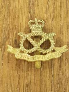 Genuine Post WW2 British Army South Staffordshire Regiment Cap Badge