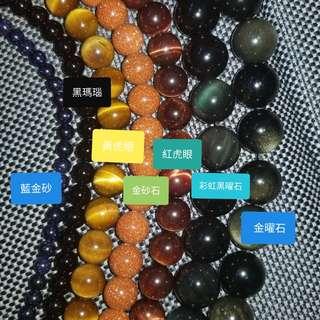 個性穿珠創意自由配搭7種珠手串