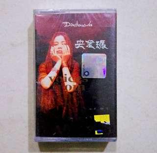 全新央金玛卡带磁带 cassette tape
