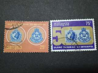 Malaysia 1976 50th Anniversary Of The Interpol Complete Set - 2v Used Stamps