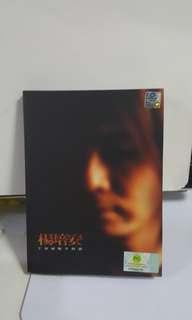 Cd + dvd chinese 杨培安