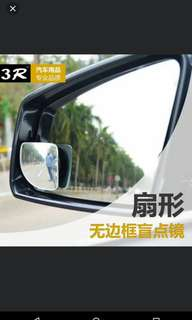 Car blind spot mirror 汽車到後鏡