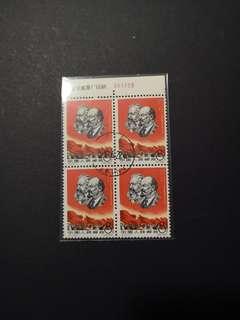 A16  纪113 第六次社会主义国家邮电部长会议