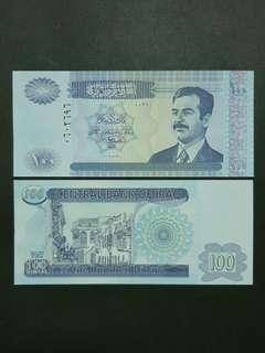 Iraq 100 Dinar 🇮🇶 !!!