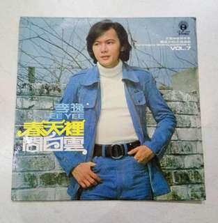 李逸黑胶唱片 vinyl record
