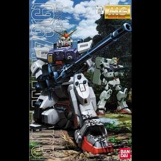 BANDAI MG RX-79G Gundam