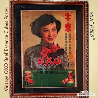 Vintage OXO Beef Cube Advertisment. $128 offer, sms 96337309.