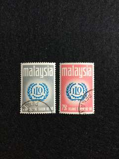 1970 50th Anniversary of International Labour Organisation 2V Used Set