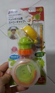 Richell Straw Bottle Cap w Strap