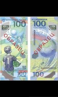 2018世界盃限量版紀念鈔