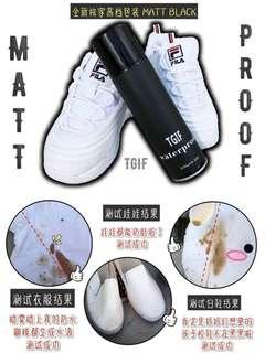 Matt Proof (Promotion 🔥 Discount for second item )