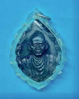 Rian Somdej Toh Wat In 2521