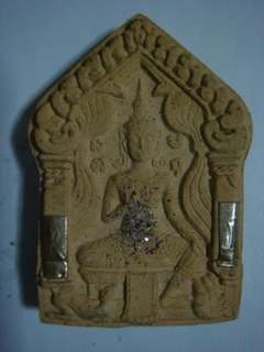 Lp Thong Dum Early Batch Phra Khun Paen & Mae amulet