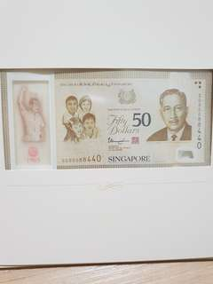 SG50 Commemorative Note 088440