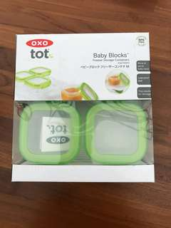 Tot Freezer Storage Containers - Baby