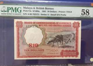 Malaya $10 1961 Borneo Buffalo Board Commissioners Currency
