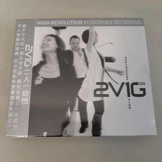 2V1G Vop.1 (First Album)
