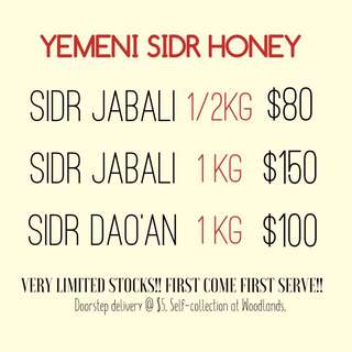 Yemen Sidr Honey (Sidr Jabali & Sidr Dao'an)