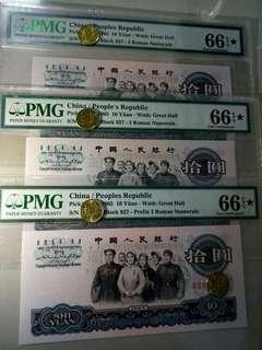 🌟 三版人民币10yuan (大团结)🌟 🎫