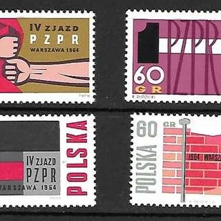 波蘭1964統一工人黨第4次代表大會4全新