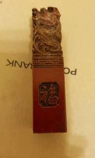 🚚 早期木雕印材