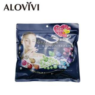 alovovo all in one 面膜45枚