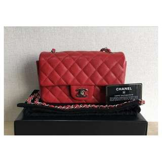 Authentic Chanel Classic Mini Rectangle Flap Bag