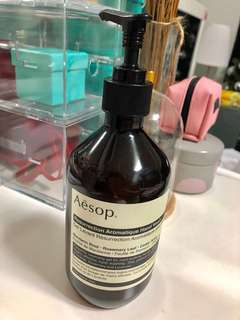 Aesop Hand Wash Resurrection Aromatique