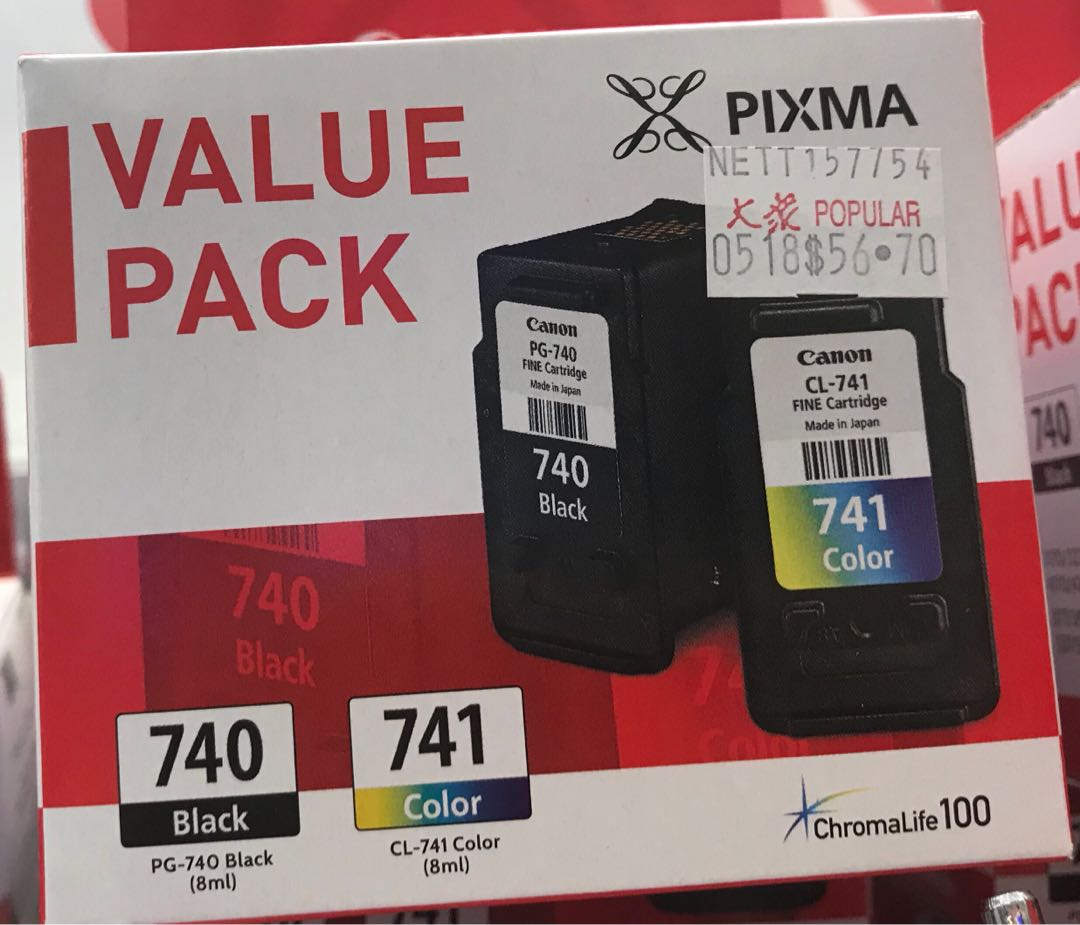 Canon Pixma Ink Cartridge Electronics Others On Carousell 740