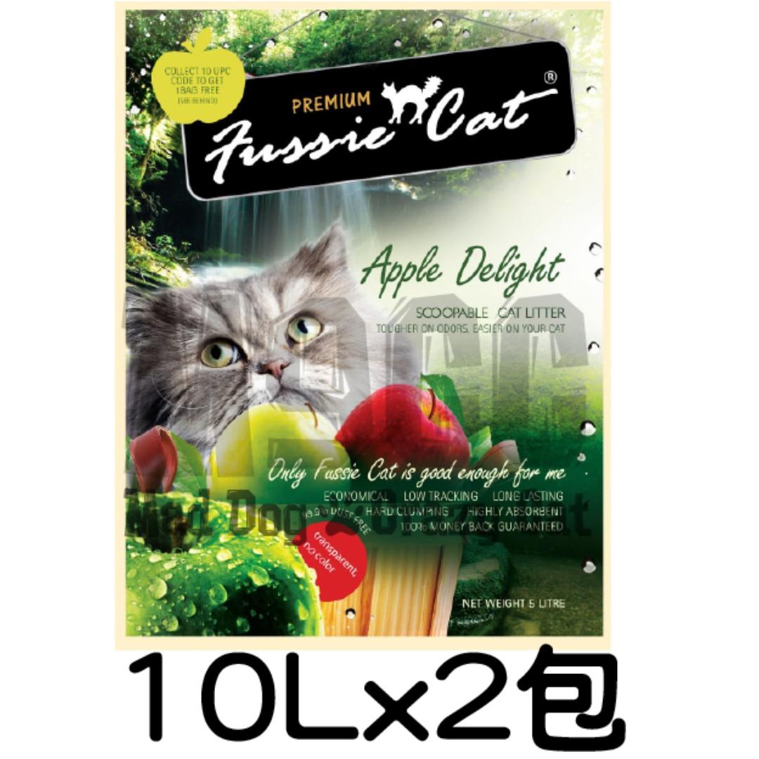 Fussie cat 蘋果味礦物砂 10Lx2