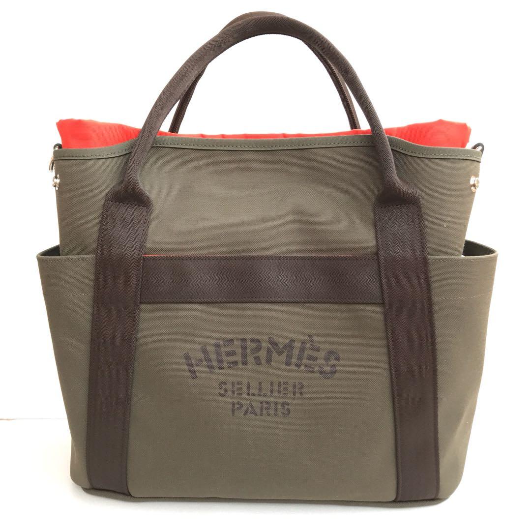 013fd26f54d9 Hermes - Sac de Pansage