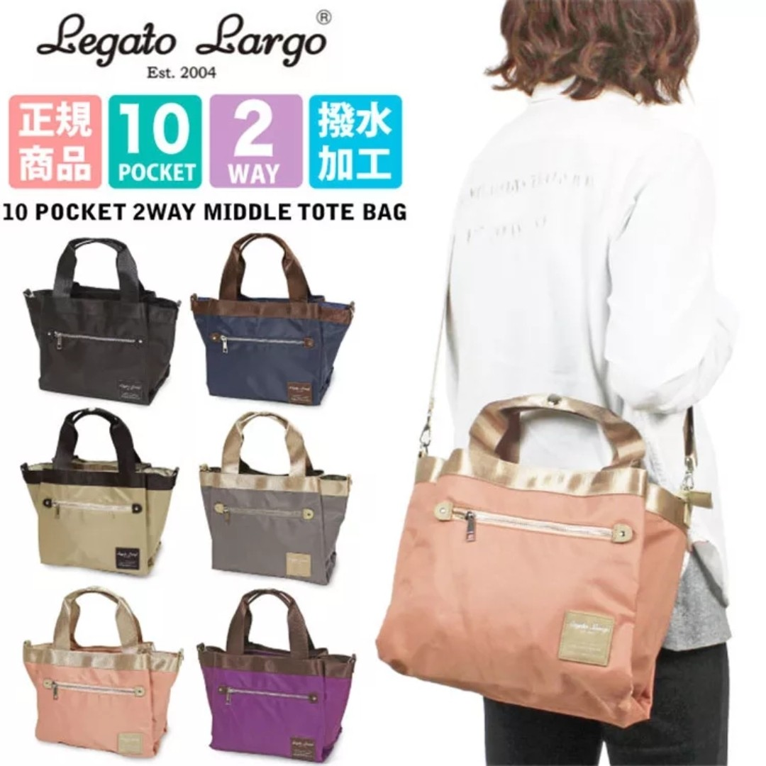 4d850360d3 Re-Stock  Japan Anello Legato Largo 10 Pockets 2 Way Tote Sling Bag ...