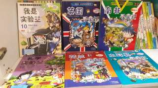 Chinese comics(suitable for children)科学, 探险漫画书